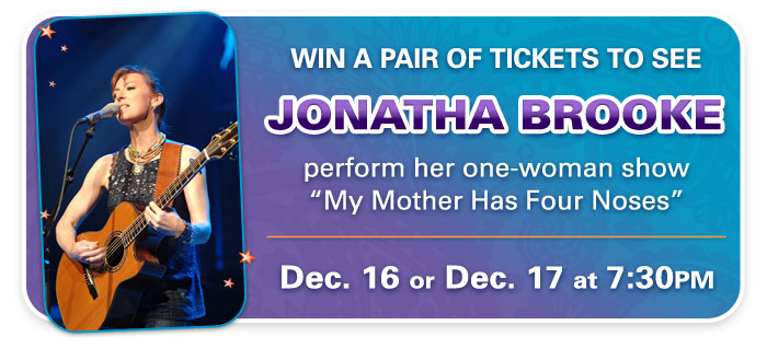 "Win Tickets to ""My Mother Has Four Noses"" by Jonatha Brooke at the Guthrie Theater!"