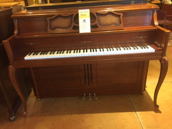 Used yamaha m405 french provincial cherry console piano for Refurbished yamaha piano