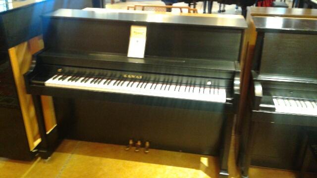 Used Kawai 506N Ebony Satin Upright Piano
