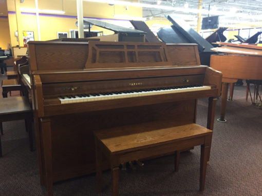Used Yamaha Upright Piano