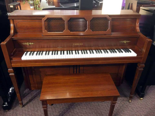 Used Yamaha M-404 Mahogany Upright Piano