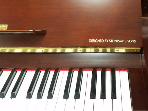 Used Essex EUP 123 Sapele Mahogany Satin Upright Piano