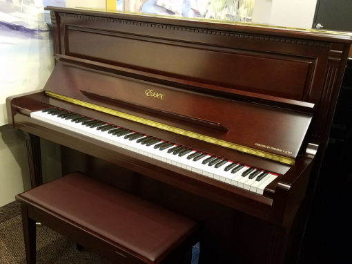 Used Essex EUP 123 Sapele Mahogany Satin Upright Piano