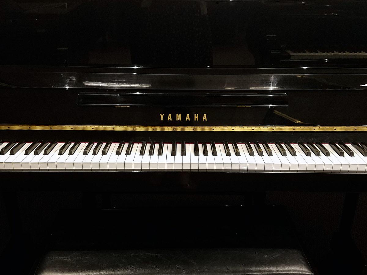 Betsy Yamaha Upright Piano