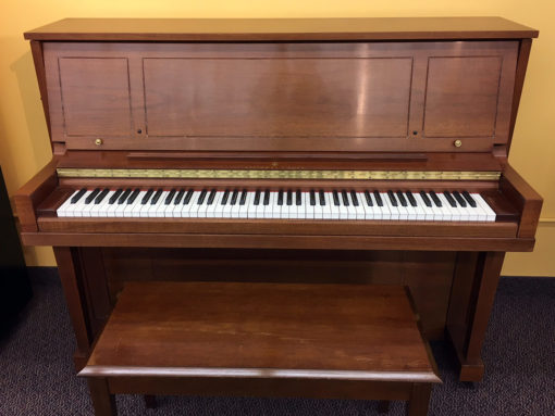 Used Steinway 1098 1984 Mahogany Satin Upright Piano