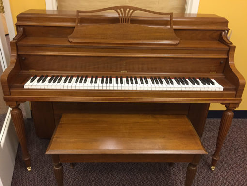 """Used Steinway 42"""" Cherry Console Piano"""