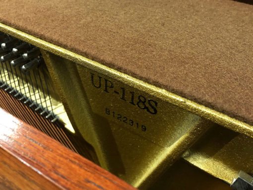 Used Boston 118S Red Oak Upright Piano