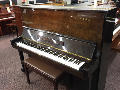 "Used Yamaha U3 52"" Walnut Upright Piano"