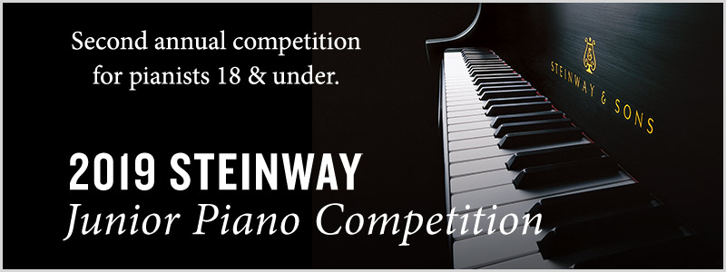 Steinway Junior Piano Competition at Schmitt Music